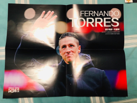 托雷斯 足球周刊巨型球星卡 利物浦 切尔西 马竞 西班牙