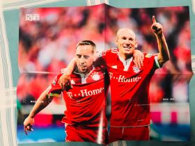 罗本 里贝里 拜仁慕尼黑 足球周刊巨型球星卡