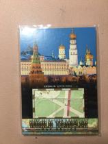 古德温 地图系列 俄罗斯 莫斯科(品相如图)