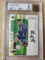 2000甲A天津泰达 张效瑞亲笔签名 卡签评级