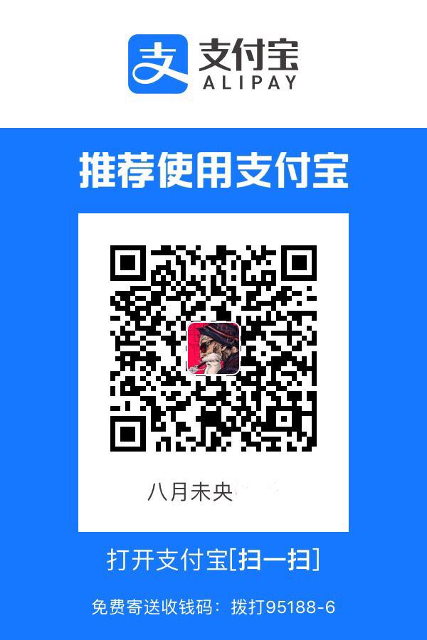 """2017-18PRIZM """"中国男孩""""齐纳努-欧努阿库 BASE、三色格子折 2张打包 最保值系列 凑套必备 卡品通行 扫码支付"""