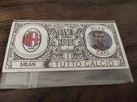 AC米兰 稀有欧元钞票卡 卡福 值得收藏的好东西 品相如图