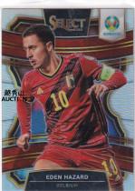 【越秀山拍卖行】2020欧洲杯Select-比利时扎球王阿扎尔银折Base皇马切尔西ZZLLYXS2043002