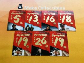 【MOKA魔卡球星卡】#202805 华夏文创 我和我的祖国 收藏卡 票房突破特卡 5亿 13亿 16亿 18亿 19亿 26亿 打包