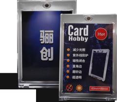 Card Hobby卡淘 官方出品 骊创联名 全新原封卡砖 35PT