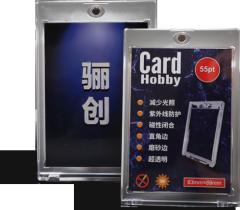 Card Hobby卡淘 官方出品 骊创联名 全新原封卡砖 55PT