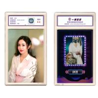 乘风破浪的姐姐 刘芸亲笔签名 照片签字卡 评级卡具卡砖 一瞬签名