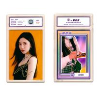 宋妍霏 亲笔签名照片 签字卡 评级卡具卡砖 一瞬签名