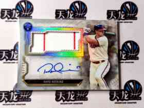 【天龙球星卡】 UNI 2020 MLB TOPPS BUNT系列 HOSKINS 99编球衣签字 墨迹完美 值得收藏 高端系列