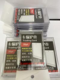 全新未拆封卡砖35PT 10个 《包邮》 球星卡影视卡动漫卡游戏王宝可梦保护壳非UP《拍前请看详情》