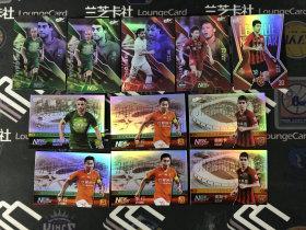 【LZK668】2020 中体卡业 中超新赛季 系列 俱乐部特卡等 折射 奥斯卡带队 一图打包!