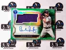 【天龙球星卡】 UNI 2020 MLB TOPPS BUNT系列 RODGERS 50编绿折球衣签字 墨迹完美 值得收藏 高端系列