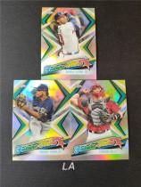 【LA拍卖】2019 Topps Chrome 棒球 小罗纳德·阿库纳 弗雷迪佩拉尔塔 卡森·凯利 银折特卡 3张打包 OSC