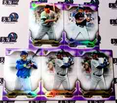 【天龙球星卡】 UNI 2020 MLB TOPPS BUNT系列 75编紫折折射厚卡base打包 RIZZO WILLIAMS 共5张