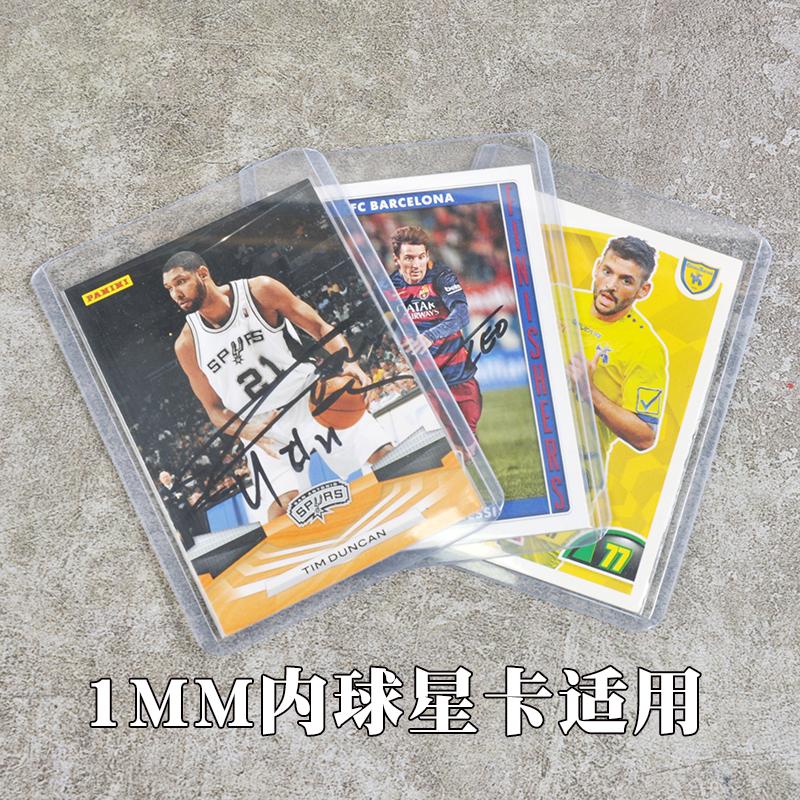 全新20个130PT卡夹包邮!更多进主页查看NBA球星卡游戏王万智牌足球透明保护壳篮球收藏卡非UP