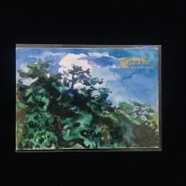 科洛舍 风语咒 1/1 一编手绘 1编 新宇作品 广告卡 实卡很美 收藏必备