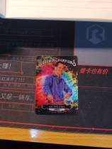 【承诺】20UD Goodwin系列 3D泼墨特卡,大比例,Joe moravsky 特卡,投资必备!!!