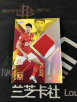 【LZK668】2020 中体卡业 中超新赛季 系列 广州恒大 高准翼 双色PATCH实物 25编 专收必备!