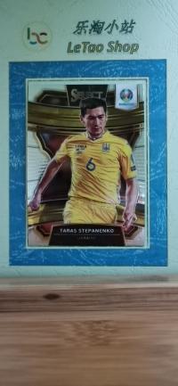 19-20 Panini Selete 系列 足球欧洲杯 塔拉斯 斯捷潘年科 No.44  欧洲杯即将开赛,收藏凑套最佳