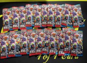 【Lucky球星卡店官方代拍-PH +0515】PTCG 宝可梦 S5A 日版 双臂战士 散包LOT20包 可搏手绘火焰鸟 火焰鸡(4)